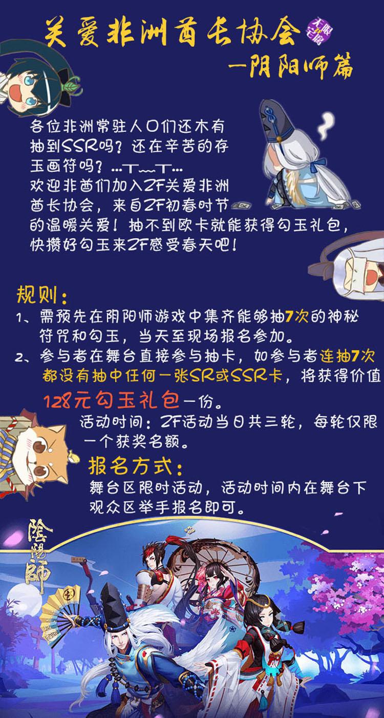 09 无限宅腐动漫游戏嘉年华——ZFin苏州1.0 217&银发娘和你一起极乐净土
