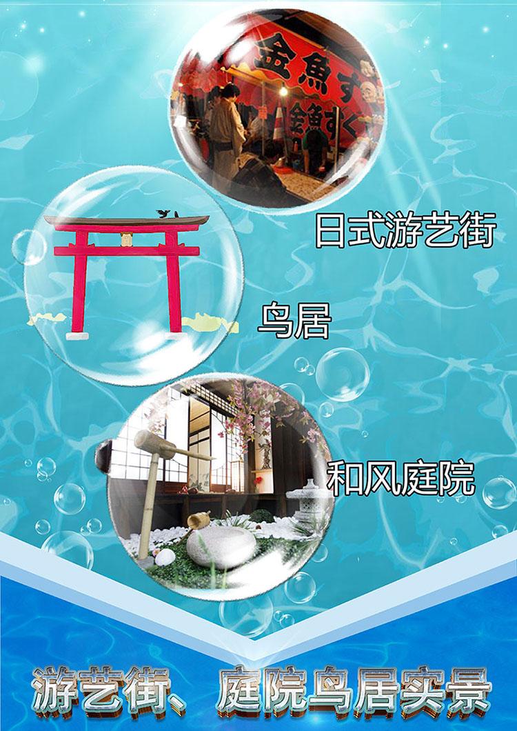 05 无限宅腐动漫嘉年华ZF夏日祭3.0