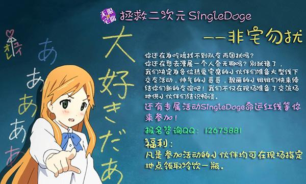 3 无限宅腐动漫嘉年华ZF15 携手波澜哥、柏凝、妖少火热登场!