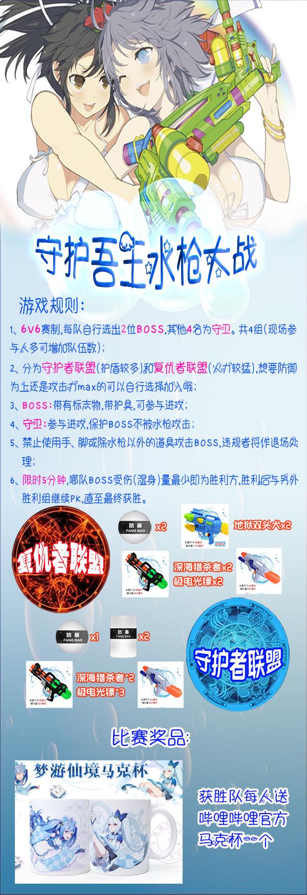 4 无限宅腐动漫嘉年华ZF15 携手波澜哥、柏凝、妖少火热登场!