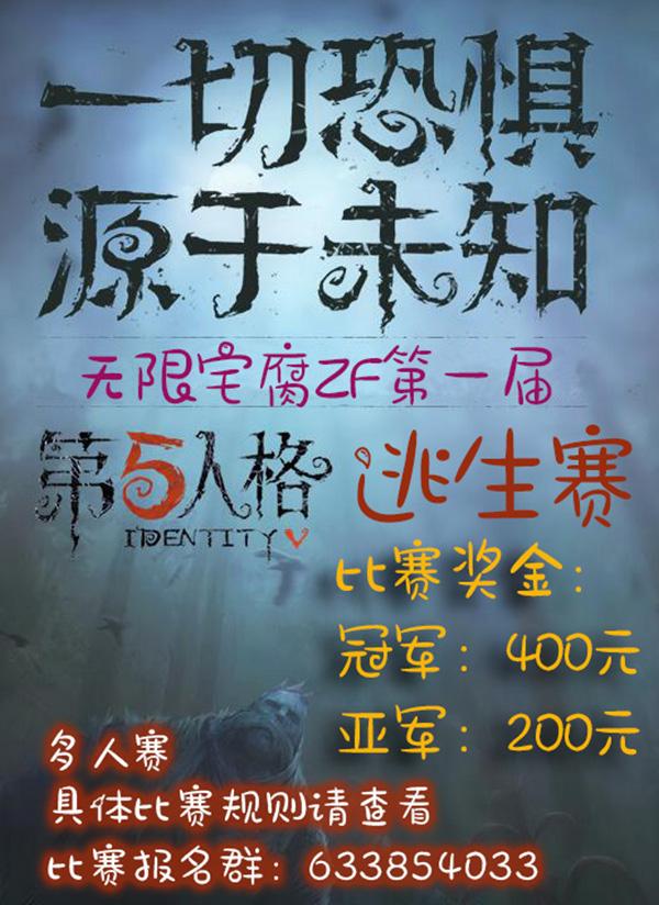 6 无限宅腐动漫嘉年华ZF15 携手波澜哥、柏凝、妖少火热登场!