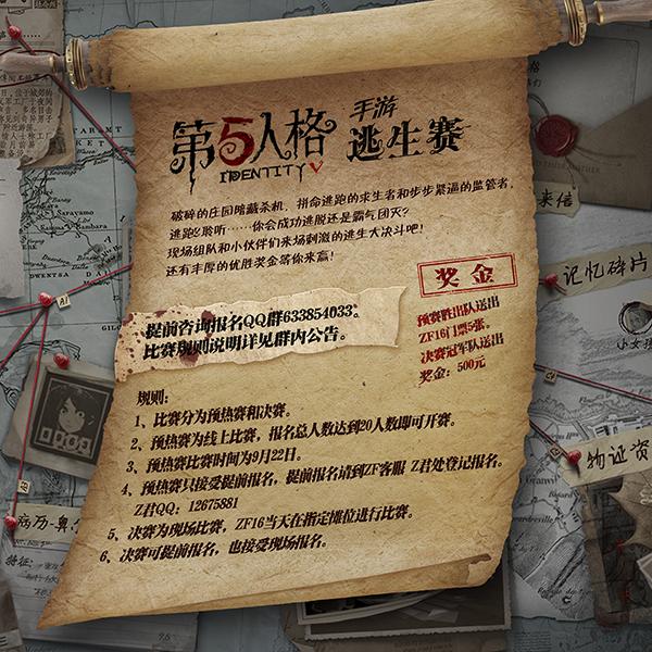 6 1 国庆长假无限宅腐动漫嘉年华ZF16 携手易世樊花、波利花菜园让你宅歌燃舞看不完!