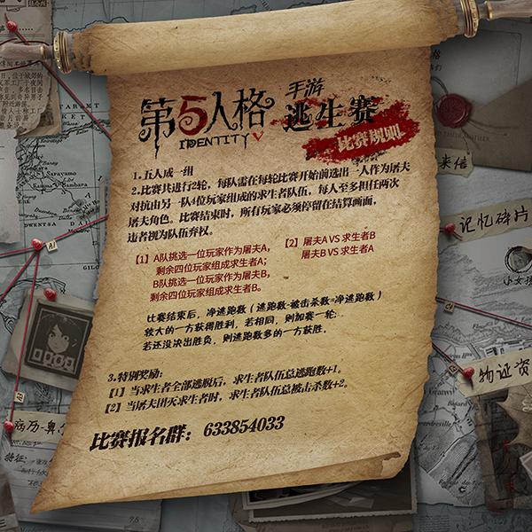6 2 国庆长假无限宅腐动漫嘉年华ZF16 携手易世樊花、波利花菜园让你宅歌燃舞看不完!