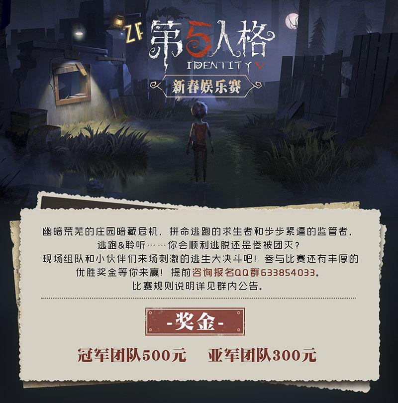 07 无限宅腐动漫嘉年华ZF17 新年狂欢祭