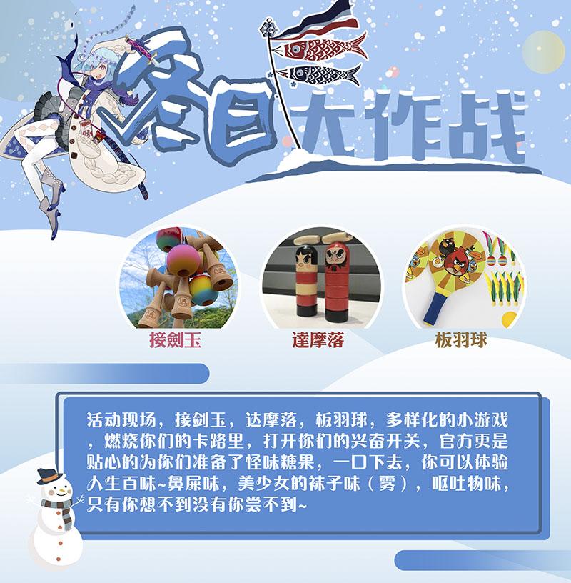 09 无限宅腐动漫嘉年华ZF17 新年狂欢祭